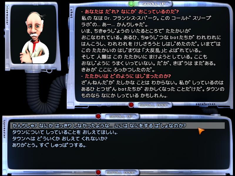 FreedroidRPG-Dialog.png